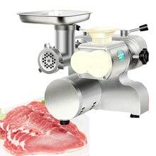 Многофункциональная промышленная ломтерезка для мяса электрическая колбасная машина из нержавеющей стали мясорубка для резки мяса