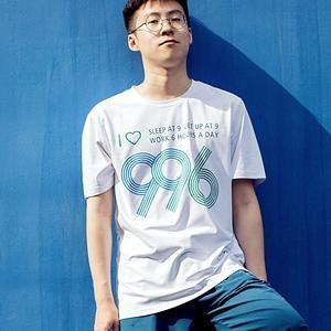 Image 5 - Xiaomi الرجال التجفيف السريع الطباعة 996 تي شيرت المضادة للأشعة فوق البنفسجية عالية مرونة ضوء تنفس الترفيه رجل قصير كم البلوز
