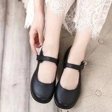 Zapatos de piel redondos para chicas Lolita, uniforme escolar de Japón, botas, Uwabaki, zapatillas, Seikatsu Emilia Rem Ram, Cosplay