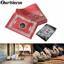 Ourwarm 휴대용 이슬람기도 매트 접는 깔개 방수 이슬람 이슬람 카펫 나침반 eid 무바라크 라마단 카림 장식