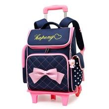 リムーバブル子供の学校のバッグ 2/6 ホイール女の子のためのトロリーバックパック子供輪バッグ子供ランドセル旅行荷物 Mochila
