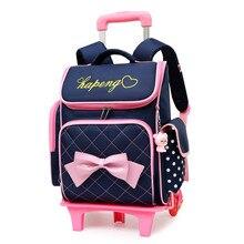이동식 어린이 학교 가방 2/6 바퀴 소녀 트롤리 배낭 키즈 바퀴 가방 키즈 bookbag 여행 수하물 mochila