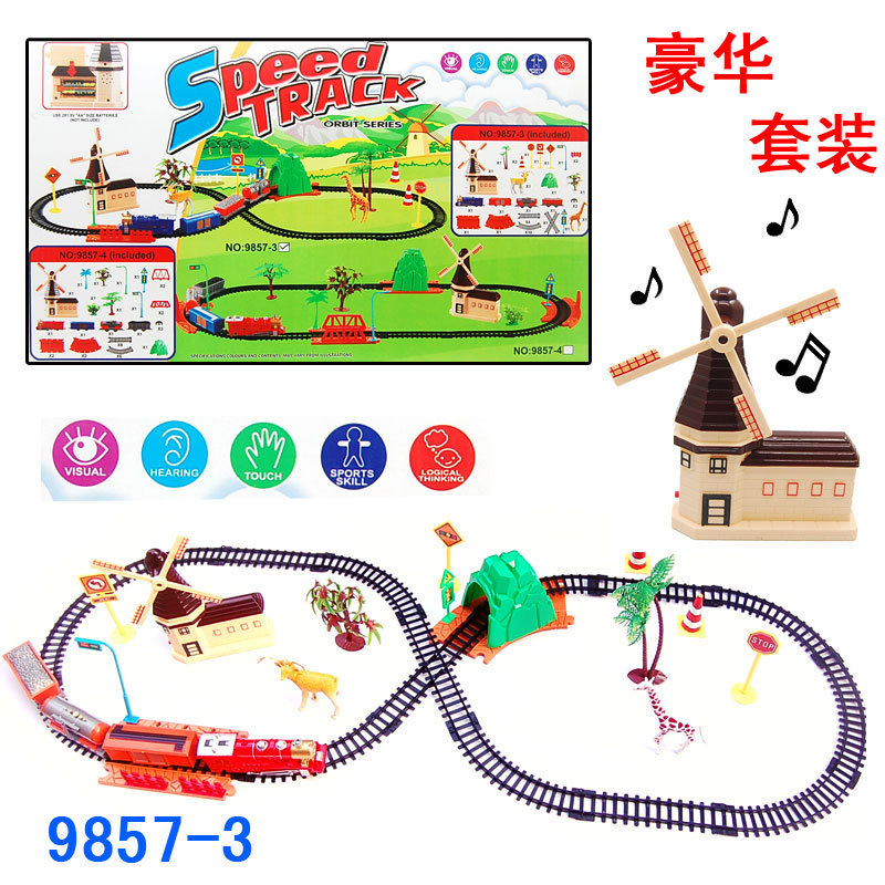BP1511188 wholesale mixed batch assembling electric light music track rail car train with light and sound of 750 Toy vehicles rakesh kumar tiwari and rajendra prasad ojha conformation and stability of mixed dna triplex