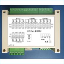 Popular Modbus Interface-Buy Cheap Modbus Interface lots from China