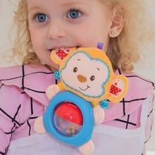 Купить с кэшбэком baby toys 0 12 months animal doll bed Baby Rattles