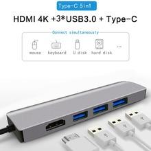 Док-станция Fealushon с разъемом типа C, HDMI, USB, концентратор питания для ноутбука Macbook Pro, hp, DELL, lenovo, samsung, док-станция
