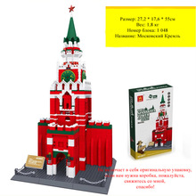 Wange Great Architectures Russian Architecture The spasskaya Tower Of Moscow KREMLIN Building Block Set Eductation Toys For Kids
