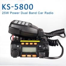 Mini Car Radio BUXUN KS-5800 Two Way Radio 136-174/400-480MHz Dual Band Mobile