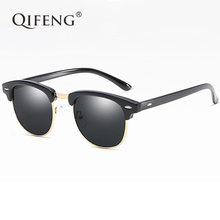 QIFENG Sunglasses Women Men Fashion Brand Classic Sun Glasses For UV400 Female Male Safety Driving Fishing Oculos de Sol QF002 title=