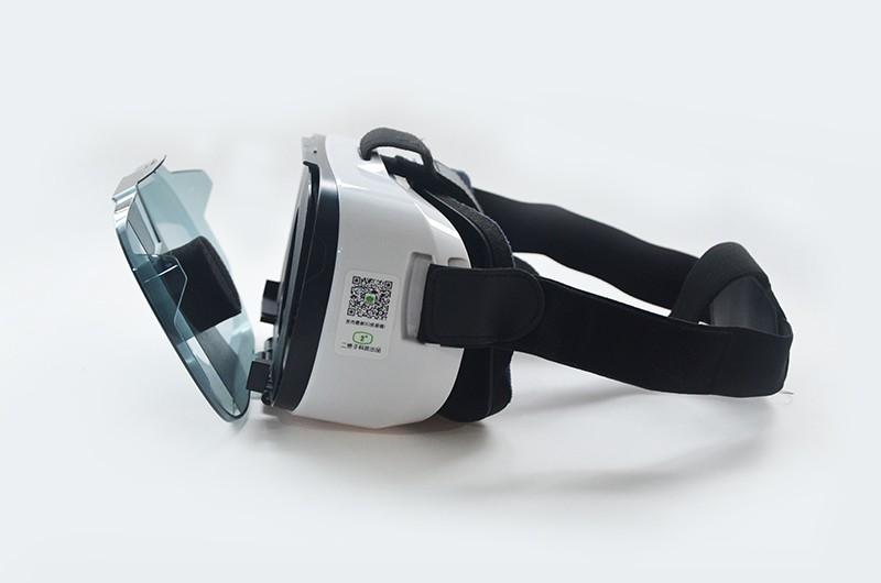 FIIT VR 3D-03
