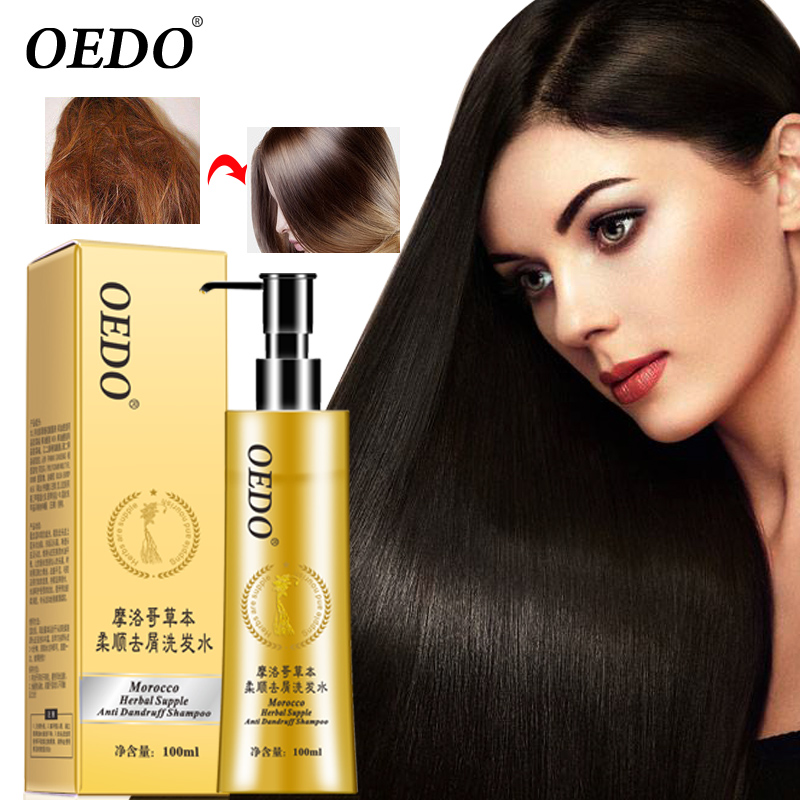 OEDO Moroccan Ginseng Essence Repair Shampoo Improves Dry and Fragile Hair Care Hair Growth Leaves Hair Smooth and Clean 100ML image