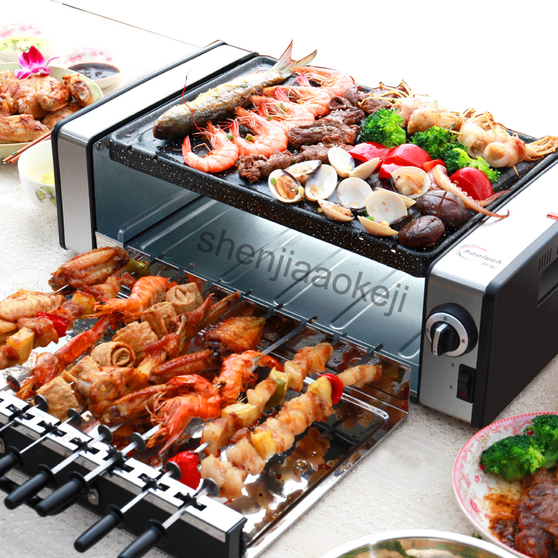 Household no-smoke barbecue pits Korean Commercial automatic electric barbecue machine non-stick electric grills & griddles 220v спот lucide ride 26956 21 31