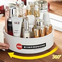 Makijaż organizer z tacką plastikową taca kuchenna wielofunkcyjna antypoślizgowa taca taca kosmetyczna rozmaitości taca organizator na przybory do makijażu
