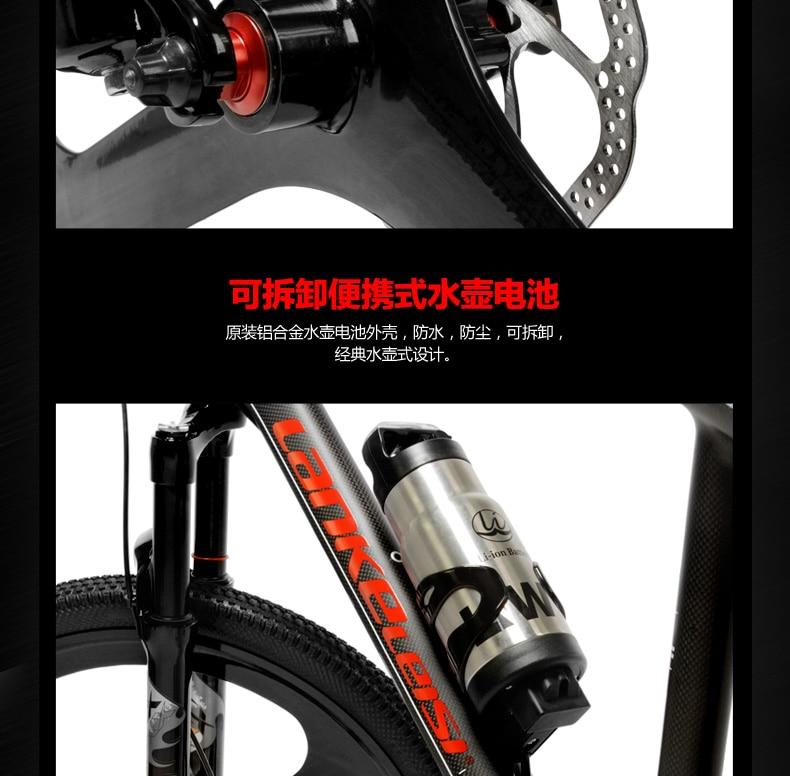 HTB1iV9aXnHuK1RkSndVq6xVwpXaP - S600 2018 New 26'' Ebike Carbon Fiber Body 240W 36V Lithium Battery Pedal Help Electrical Bicycle Light-weight Mountain Bike