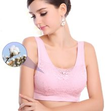 4aefeb4ba Formulário de mama forma mama Roupa Interior Sutiãs Mastectomia prótese de mama  sutiã mastectomia bra projetado com bolso Rendas.