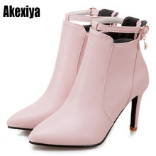 Sexy Thin High Heels Party Wedding Shoes Woman White Black Ankle Boot Big  Size Buckle Strap Pointed Toe Pumps Stiletto 411a55814500