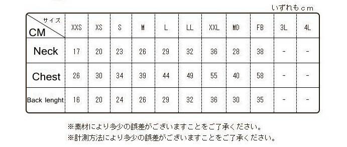 HTB1pYI5OFXXXXaTXXXXq6xXFXXXr (1)