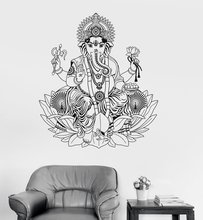 New arrival Vinyl Wall Decal Ganesha Lotus Hinduism God Hindu India Decor Stickers Elephant Home