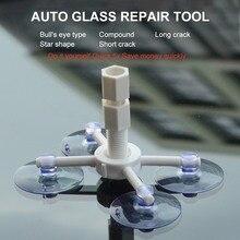 Auto Glass Repair Tool Windshield Repair Kits DIY Car Window Repair Tools ABS Silicone Bracket Amino Acrylate Liquid Material