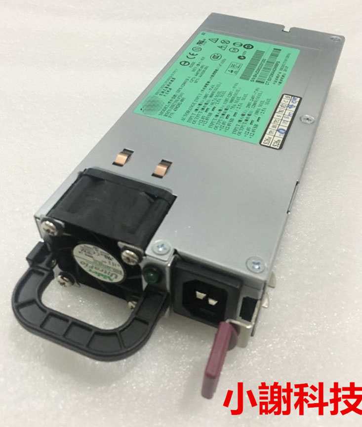 power supply for DL580G5 DPS-1200FB A 438202-001 441830-001 440785-001, fully tested