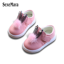 0-2 Years First Shoes For Kids Rabbit Shoes Girl Cute Baby Moccasins Toddler Rubber Shoes Summer 2017 Hot Baby Walker A03051