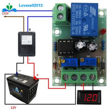 Smart Battery Charger Power Relay Control Board DC12V Automatic Control Board S(China)