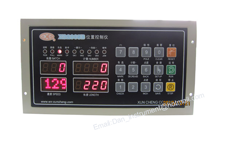 XC2005B bag making machine position controller