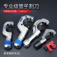 5 50mm PE PVC PPR Aluminum Plastic Pipe Water Tube Tubing Hose Cutter Scissor Knife Cut