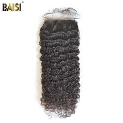 Байси перуанский Вьющиеся Шёлковые подкладки бесплатная часть 100% натуральная волос 12-18 дюймов Бесплатная доставка