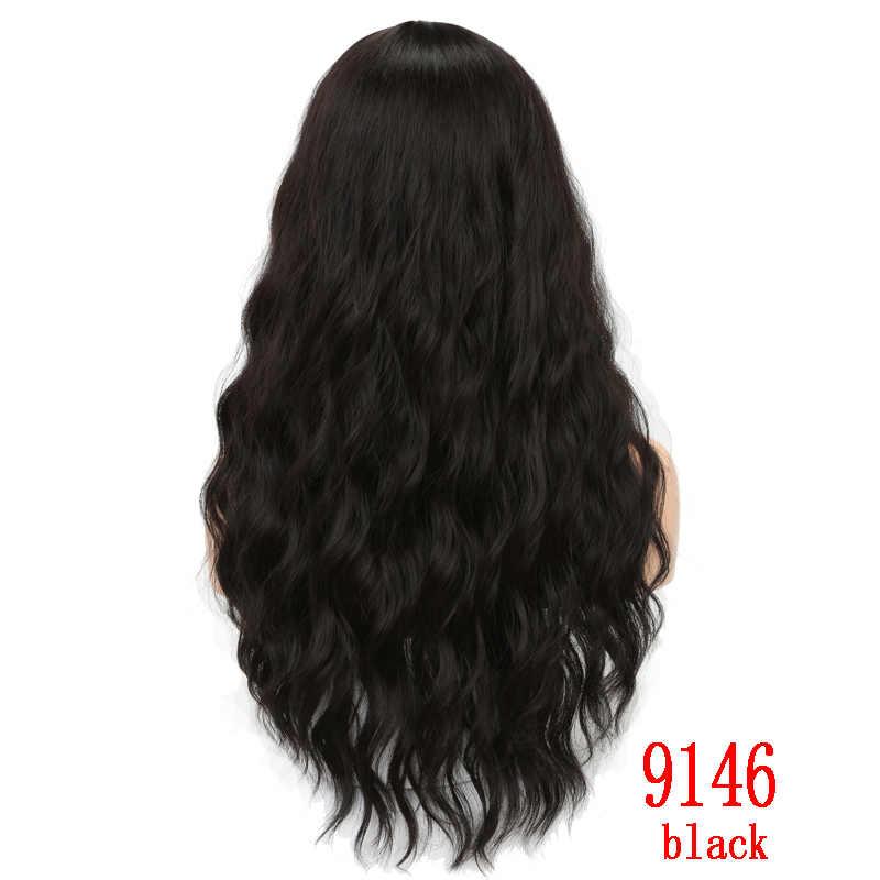 MERISI волосы 26 дюймов длинные волнистые парики для женщин черный цветной синтетический парик косплей искусственные накладные волосы термостойкие