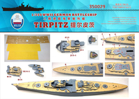 Ship deck 1/350 battleship battleships, wooden decks and tin Palace 78015 Assembly model Toys