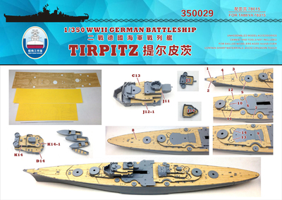 Ship deck 1/350 battleship battleships, wooden decks and tin Palace 78015 Assembly model Toys realts tamiya 1 350 78015 tirpitz german battleship model kit