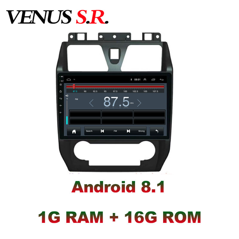 VenusSR Android 8.1 2.5D car dvd For GEELY Emgrand EC7 radio 2012 2013 multimedia GPS Radio stereo gps navigation