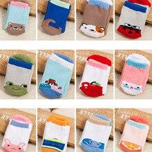 Colorful Newborn Baby Socks Autumn Winter Cotton Children's Floor Socks Anti Slip Cute Cartoon Animal Pattern