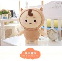 Cute 1pc 48cm Buckwheat Jun font b doll b font plush toy font b doll b