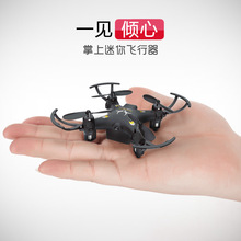 Mini Headless RC Drone RC Helicopter Electronic Plane Mode 2.4G 4CH 6 Axle Quadcopter RTF Remote Control Toys