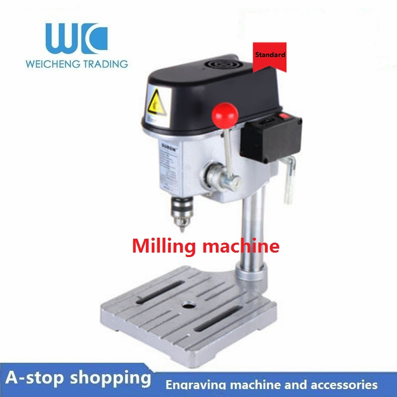 340w Mini Precision High Speed Bench Drilling Machine Milling Machine Small Household Multifunctional Bead Tool 220v Drilling Ma340w Mini Precision High Speed Bench Drilling Machine Milling Machine Small Household Multifunctional Bead Tool 220v Drilling Ma