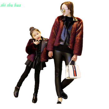 7b474438d Bebé niña ropa de invierno fox imitación pelo niño abrigo de piel de bebé  chica ropa de marea moda piel Beibei chica ropa 2-9 años