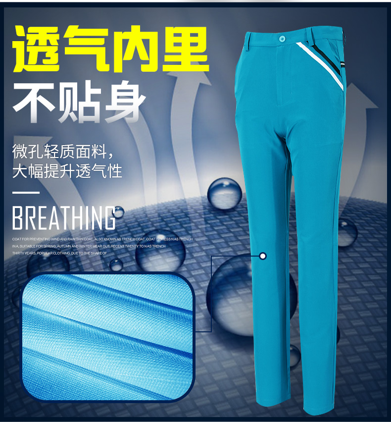 Men Clothes Ultra-thin Slim Fashion Long Pant XXS-XXXL Male Trousers Candy High Quality Sport Leisure Golf/Tennis Pants Dry Fit
