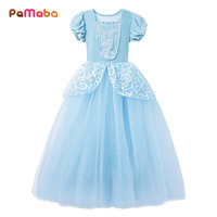 PaMaBa Girls Cinderella Rapunzel Princess Dress Outfit Belle Aurora Snow White Dress Up Costume Elsa Anna