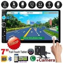 "Çift yuvalı araba müzik seti Autoradio 2 Din araba radyo 7 ""HD multimedya oyuncu dokunmatik ekranı otomatik ses araba Stereo Bluetooth FM Android"