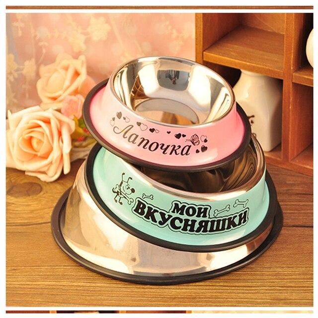 Stainless Steel Anti-skid Dog Cat Food Bowl