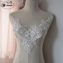 9f3470873 2PCS New Collar Design Lace Wedding Dress Veil Applique Bridal Headdress  Collar Lace Fabric Patch Handmade DIY Accessories RS715