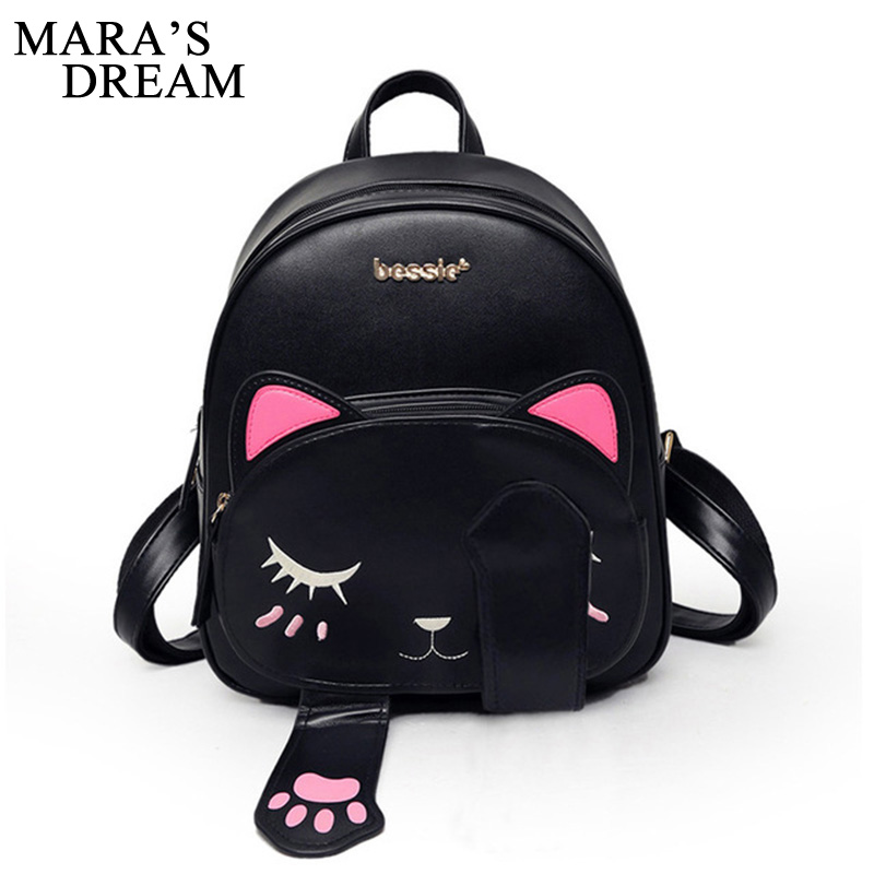 Mara's Dream 2017 Cat Backpack Black Preppy Style School Backpacks Funny Quality Pu Leather Fashion Women Shoulder Travel Bag 2016 new backpack funny lovely style school backpacks quality pu leather fashion women shoulder bag travel back pack square bag