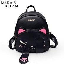 Mara мечта 2017 Cat Рюкзак черный элегантный дизайн школы Рюкзаки смешно качества из искусственной кожи Модные женские туфли дорожная сумка