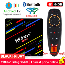 H96 MAX PLUS Android 8.1 TV BOX RK3328 Smart 4K Ultra HD 4G 64G WIFI 5G/2.4G Quad Core Google Voice Control Player Set-top Box цена