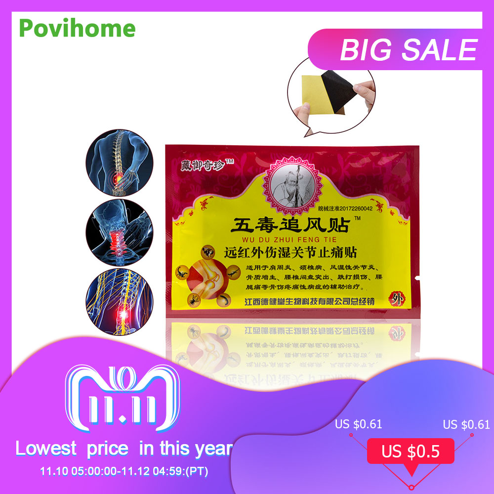 Povihome 8Pcs/Bag Pain Relief Patch Arthritis Body Back Neck Muscle Meridians Stress Relieving Chinese Herbal Plaster C1470 herbal muscle