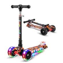 Детский самокат, складной, алюминиевый сплав, Детский скейтборд, регулируемая высота, мигающий светильник, колесо, ножной скутер, игрушки, подарки