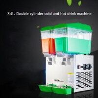 34l двойной цилиндр холодных и горячих напитков машины дозатор напитков сок диспенсер для молока Чай магазин pl 230c