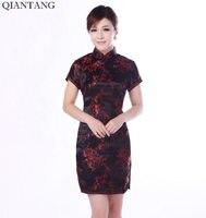 Женское атласное платье-Ципао, черное традиционное китайское платье, мини-Ципао с цветочным принтом, размеры S, M L XL XXL XXXL 4XL 5XL 6XL, J4039 4